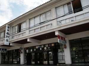 磐梯西村屋
