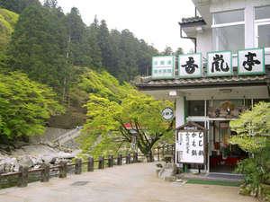 紅葉の香嵐渓の宿 香嵐亭の画像