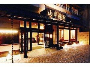 山岸旅館の画像