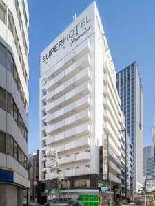 スーパーホテルPremier大阪・本町 天然温泉 四季彩の湯