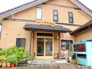源泉岩風呂と旬菜の宿  いけの:写真