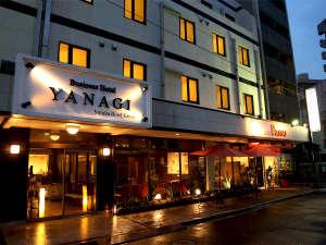 ビジネスホテル YANAGI (ヤナギ) [ 北九州市 小倉北区 ]