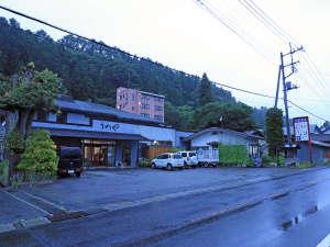 【片品村 温泉旅館うめや】山里料理とかけ流し温泉