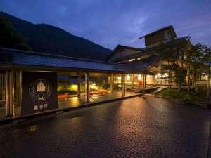 緑霞山宿 藤井荘のイメージ