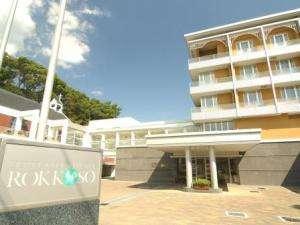 ホテル北野プラザ六甲荘の画像
