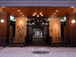 宝川温泉 汪泉閣の画像