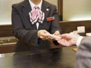 新橋愛宕山東急REIホテル image