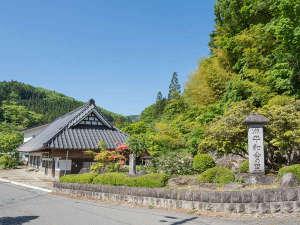 上塩原温泉 源泉かけ流し100%「しわけしの湯」和楽遊苑のイメージ