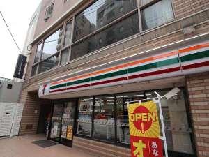 コートホテル福岡天神 image