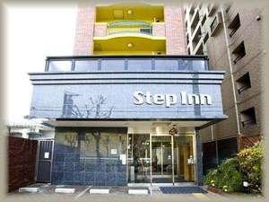 ステップイン新大阪東口の画像