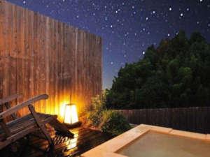 満天の星空を愉し展望貸切露天風呂