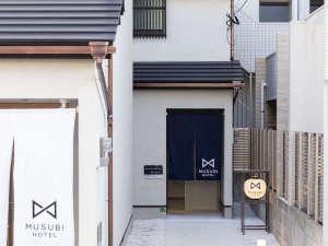 MUSUBI HOTEL MACHIYA 神屋町2