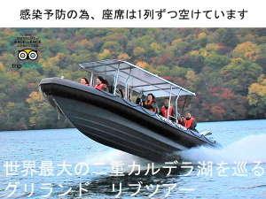 キャプテンのサービス。ジャンプ・ローリングなど、元海自や米海軍キャプテンが魅せてくれます!