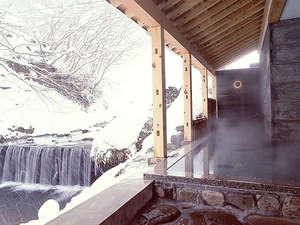 【冬】当館自慢の天然温泉露天風呂