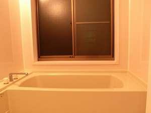 *湧水を沸かしたお風呂は、体の芯からぽかぽか温まります。