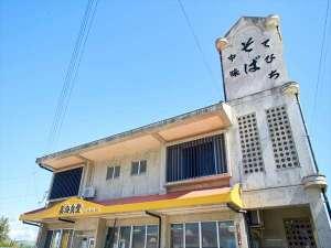 Sunrise house Yoshimi [ 国頭郡 金武町 ]