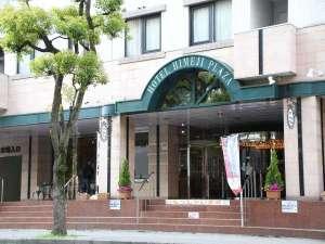 ホテル姫路プラザの画像