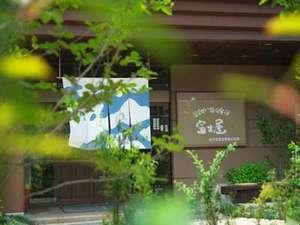 温泉めい想倶楽部 富士屋旅館の画像