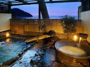 ■露天風呂■【海風の湯】潮風と波音に癒される≪内湯・露天岩風呂・陶器風呂・釜風呂の湯めぐり≫