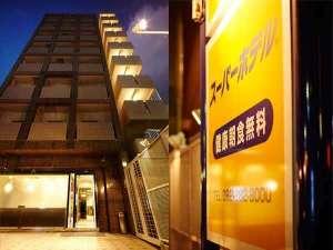 スーパーホテルInn博多:写真