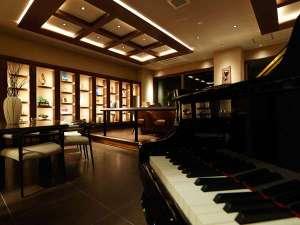 【オホーツクラウンジ】ピアノの音色が心地よく響くバーラウンジですてきな夜を。