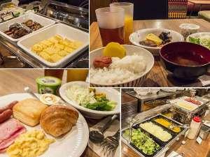 1日の元気は朝食から!本館1階カフェレストランにてビュッフェスタイルでの朝食をお楽しみ下さい。