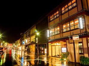 料理旅館 よしはる [ 兵庫県 豊岡市 ]  城崎温泉