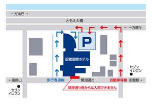 駐車場の入り口は、巴大橋の架橋下道路よりご入場下さい。