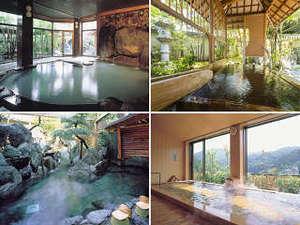 長寿大岩風呂・庭園露天風呂・展望桧風呂・ハーブ露天風呂