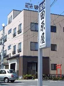 田原屋旅館:写真