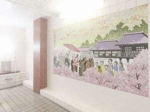 源泉掛け流し!熱塩温泉の壁画風呂洗い場