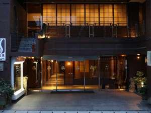 こんぴら温泉湯元八千代の画像