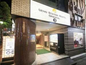 上野ステーションホステルオリエンタル3