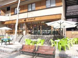 山の旅舎 五千尺ロッヂ image