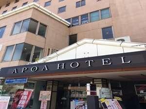 APOA HOTEL津の画像