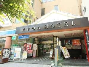 APOA HOTEL津
