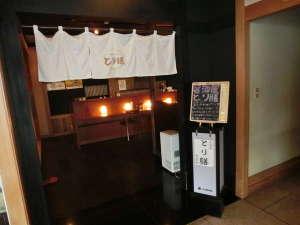 当ホテル1階にございます居酒屋「とり膳」