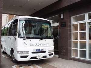 ホテル⇔羽田空港の朝、夜の無料送迎バスも充実!