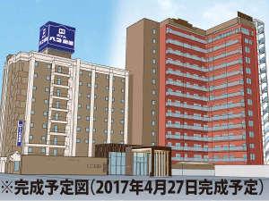 ホテルパコ函館別亭完成予定図(2017.4.27完成予定)