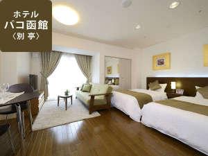 別亭7階・約28㎡~。ベッド幅970mm