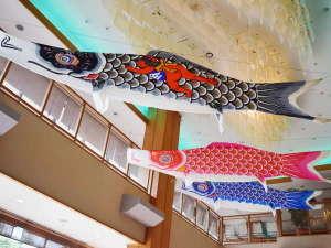 5月には館内ロビー天井に鯉のぼりが登場します♪