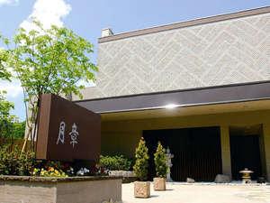 「章月」の看板が目印。定山渓の温泉街の入り口にございます。