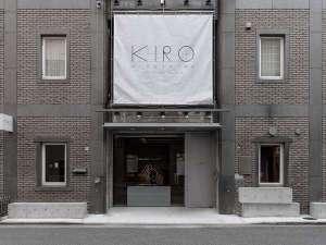 KIRO 広島 by THE SHARE HOTELS [ 広島市 中区 ]