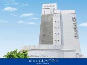 ホテルクライトン新大阪:写真