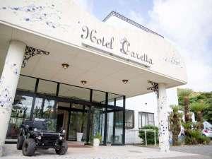 ようこそ!HOTEL Carettaへ!(^^)!