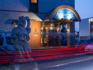 アパホテル〈燕三条駅前〉