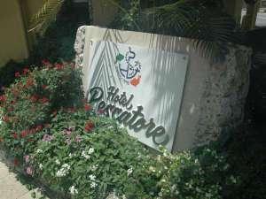 ホテル ペスカトーレ沖縄