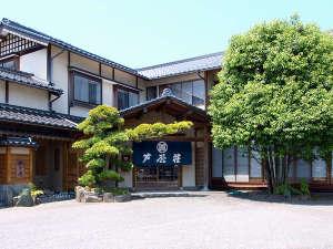 芦屋荘 [ 美方郡 新温泉町 ]