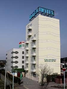 那須塩原ステーションホテル:写真