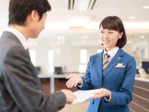 コンフォートホテル中部国際空港 image
